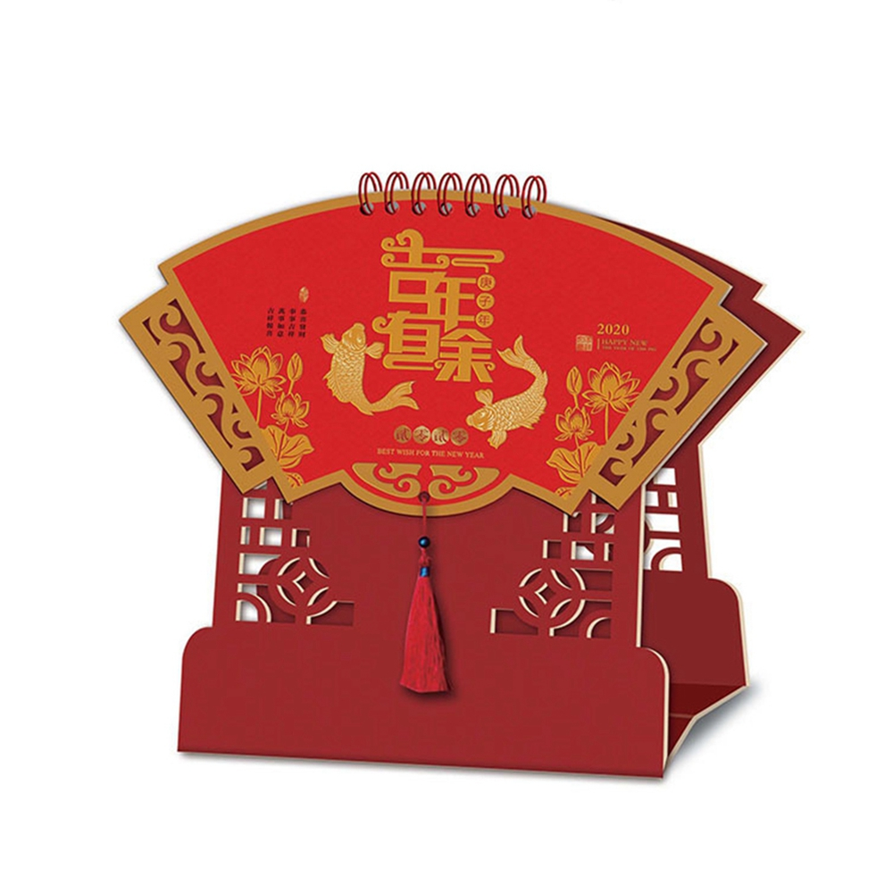 Ornerx 2020 Chinese Desk Monthly Calendar Red Fan