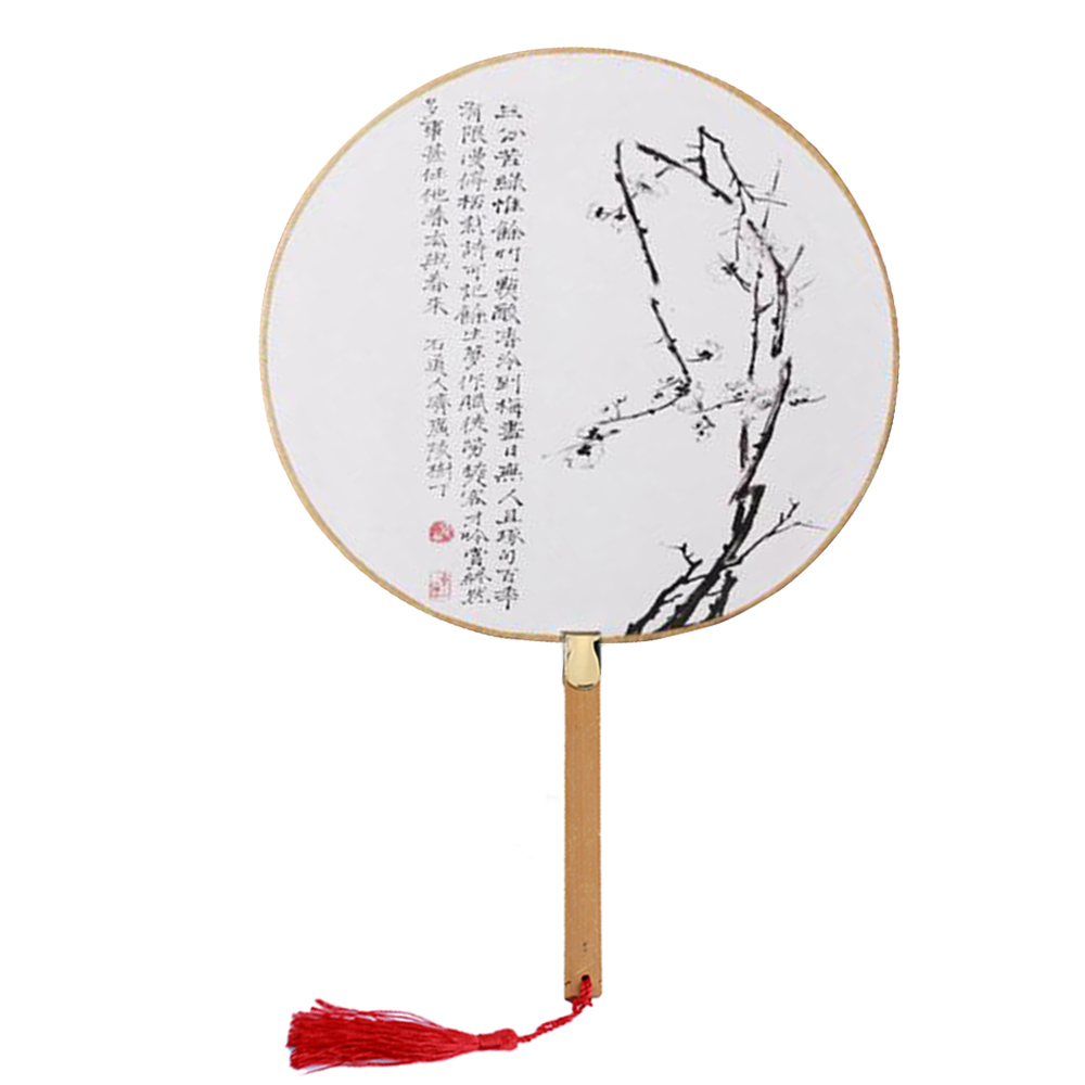 "Onerx Chinese Hand Held Fan Decorations 8.3""x13"""