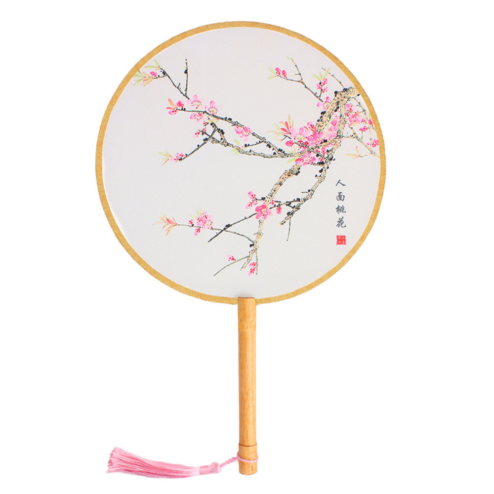 Onerx Round Hand Fan Chinese Decoration For Kids